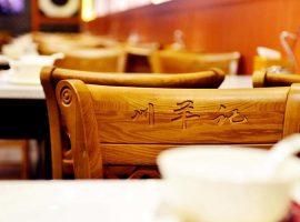 Chuan_Yang_ Ji-02
