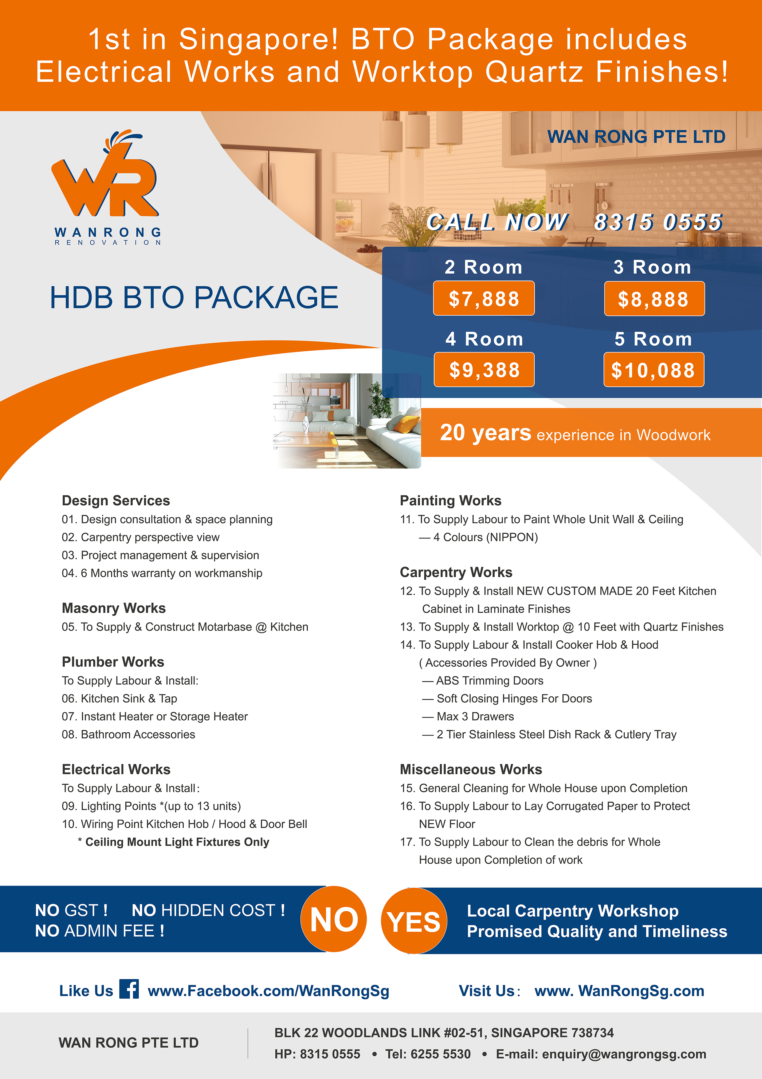 BTO Renovation Packages