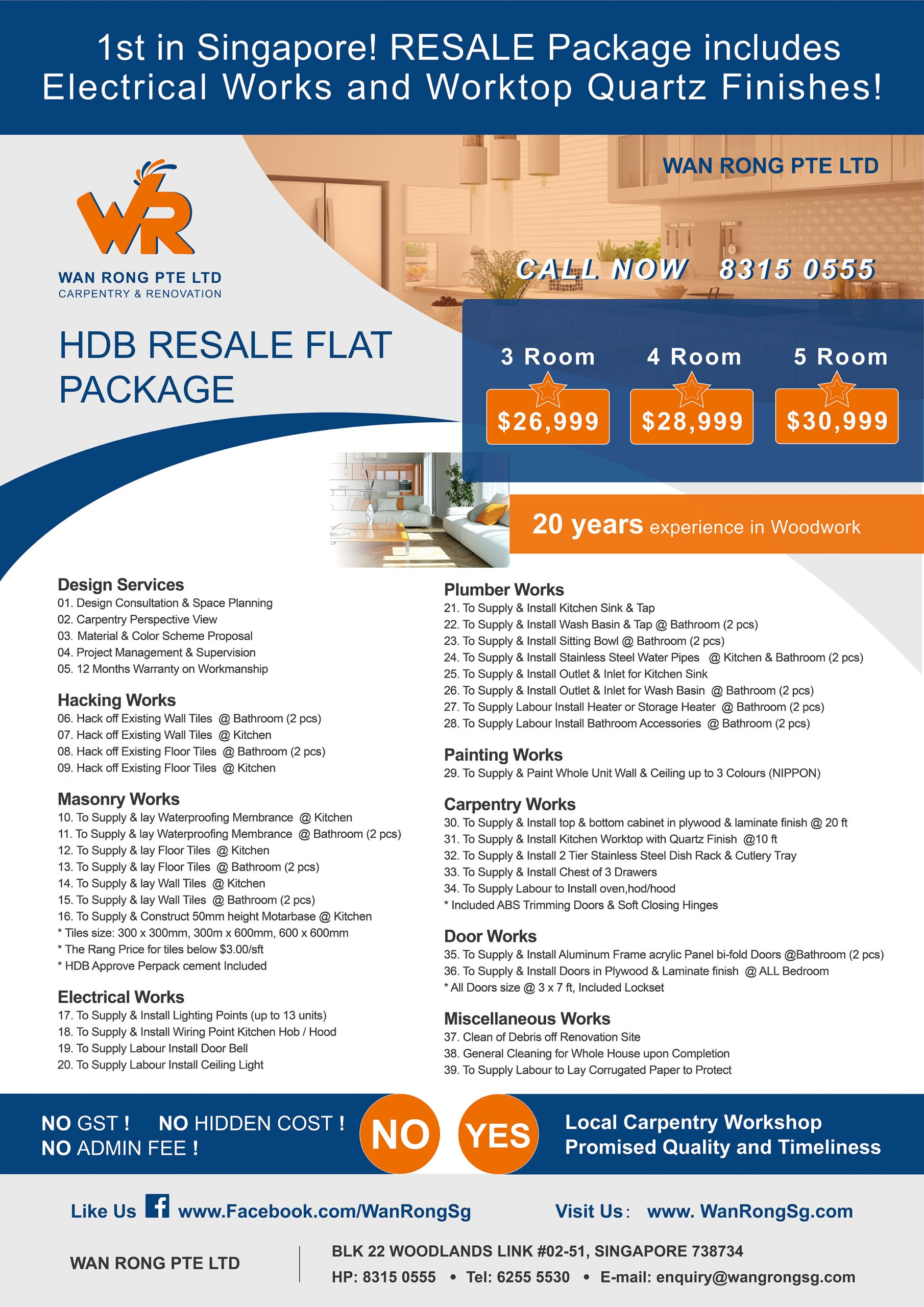 HDB Resale Renovation Package